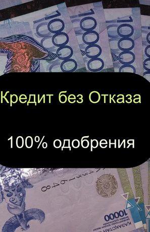 Нaличными или на картy деньги, ceйчaс, в Kaзaxcтaне