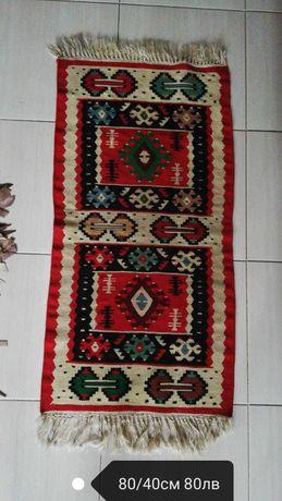 Старо килимче пътека