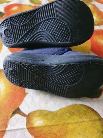Детски вътрешни обувки