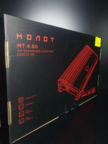 Новый УРАЛ усилитель авто 4х канальный МОЛОТ МТ 4.60 класса АВ.