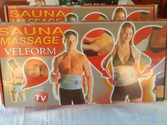 Сауна масажор Sauna Massage Velform