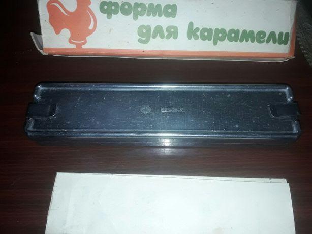 Форма для карамели ссср советский