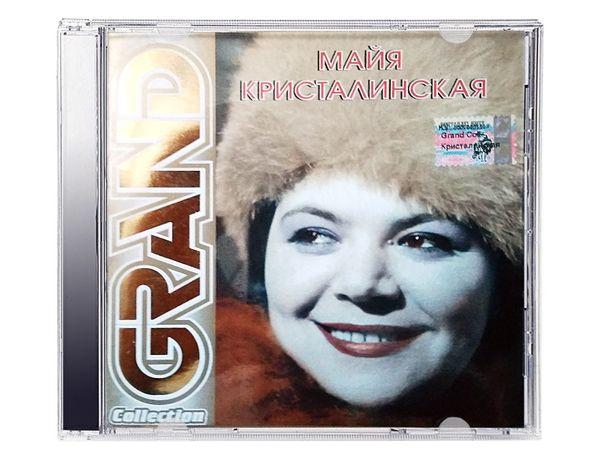 CD, музыка на русском, Найк Борзов, Лицей, Кристалинская, Чайф