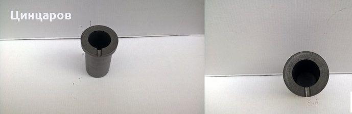 Поти графитни за топене на метал,пещ или директно.Обем 1 ; 2 и 3кг. гр. Пазарджик - image 1