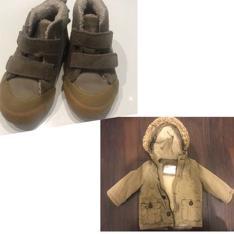 Детски зимни обувки и яке