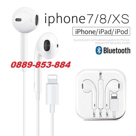 Слушалки за iPhone айфон 7 8 Plus X XR 11 Pro Max 12 слушалки airpods