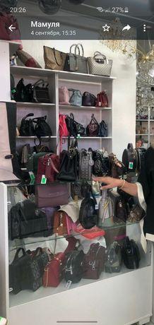 Продам готовый бизнес, женские сумки и аксессуары