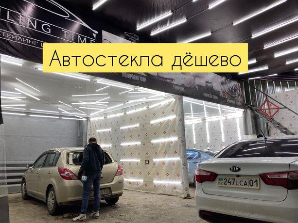 Автостекла лучшие дубликаты, гарантия ремонт установка КМК XYG AG