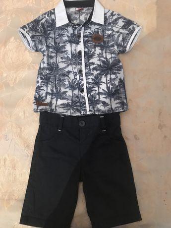 Детский костюм двойка для мальчика