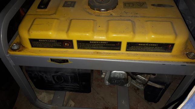 Elektro generator