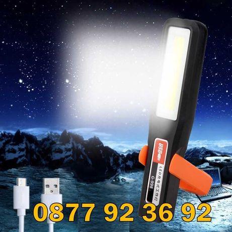 20см LED РАБОТНА ЛАМПА С МАГНИТ прожектор, лампа фенер с магнит G-998