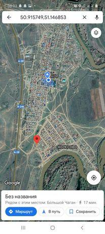 Продам земельный участок в посёлке большой чаган