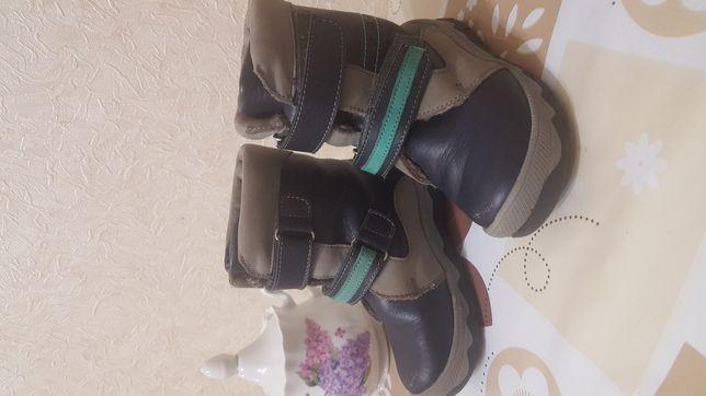 Зимние сапоги ботинки фирма Шаговита р.26