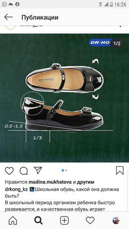 Продам школьные детские туфли