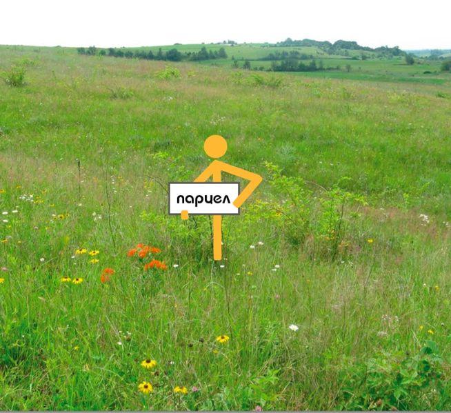 Парцел - с. Марково с. Марково - image 1