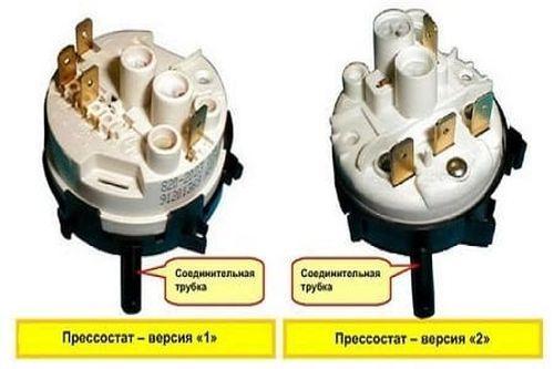 Прессостат для Стиральных машин / ЗапЧасти