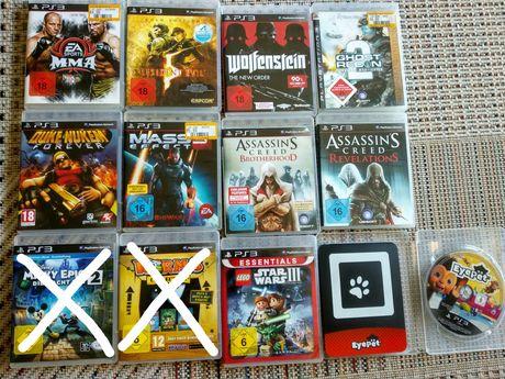 Игри за Playstation 3