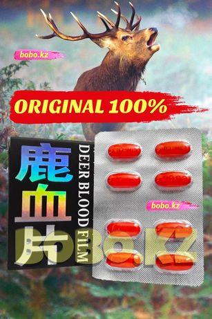 Хороший возбудитель «Старый~олень» для мужского здоровья (презерватив)
