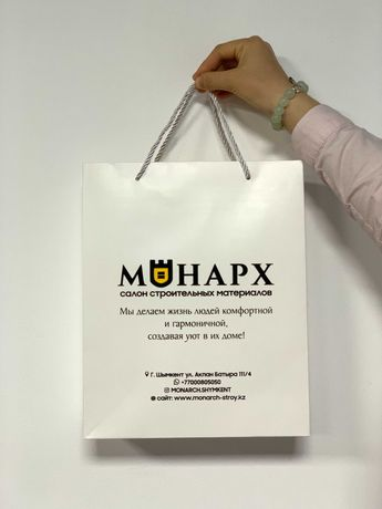 Пакеты с логотипом Подарочный Крафт БЕСПЛАТНАЯ ДОСТАВКА!