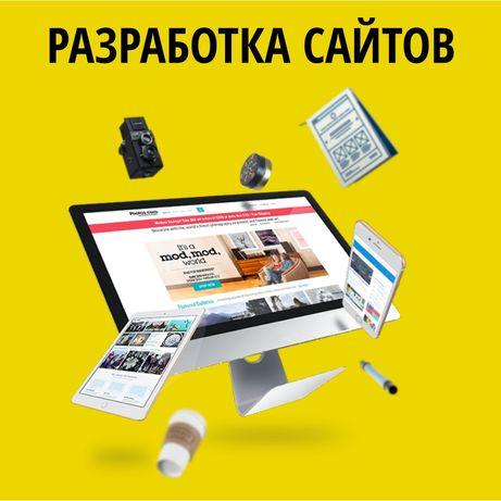Разработка веб сайтов, Лендинг