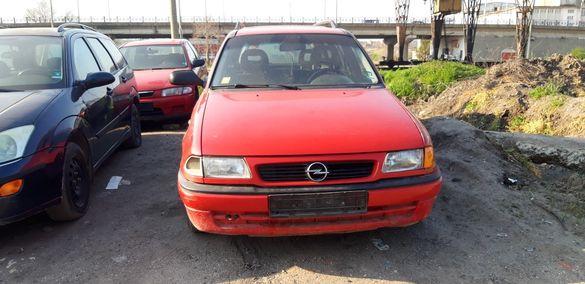 Opel Astra 1.6i /1.8 / 1.4i