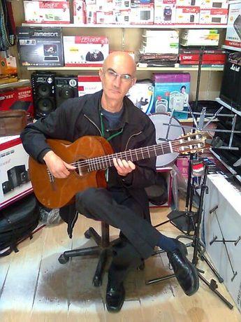 преподавам уроци по китара