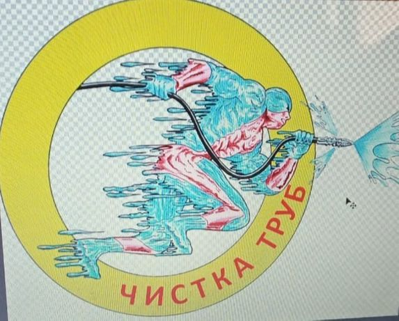 Прочистка канализации алматы и алматинской области