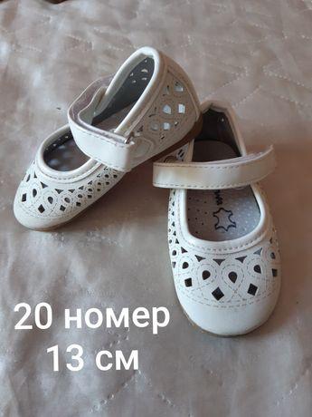 Много запазени детски обувки