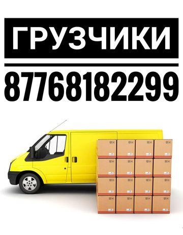 СБОРЩИК МЕБЕЛИ грузчики разбор и сбор мебели услуги грузчиков