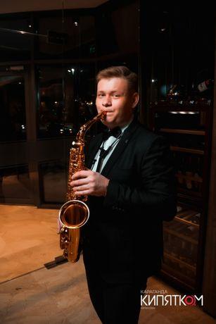 Онлайн поздравление Услуги саксофониста онлайн Саксофон, саксофонист