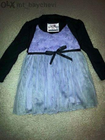 рокля ТУТУ
