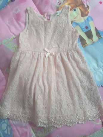Розова рокля нм
