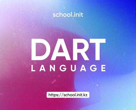 Курсы по разработке мобильных приложений - school.init
