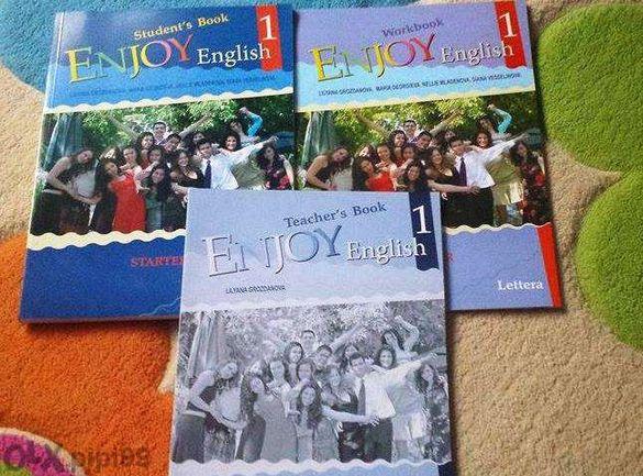Enjoy English 1и2 - Учебник и учебна тетрадка по английски език за 8