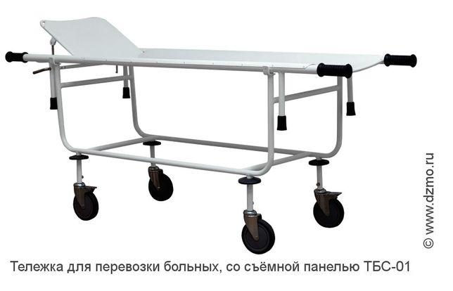 Тележка для перевозки больных со съемной панелью ТБС-01