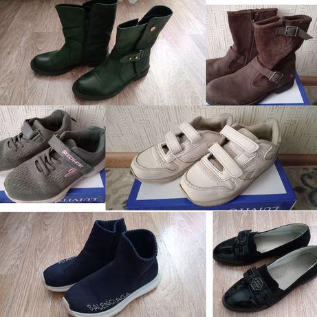 Продам детскую обувь(девочка)