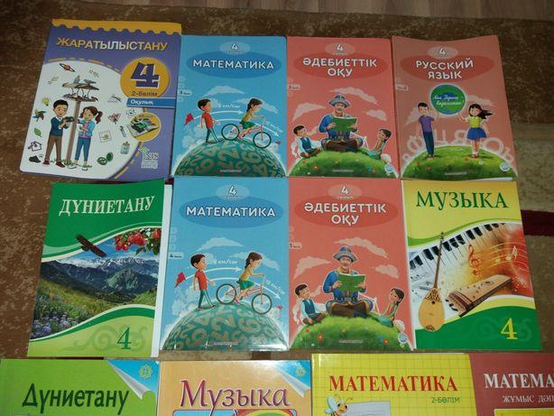 Учебники Алматыкітап