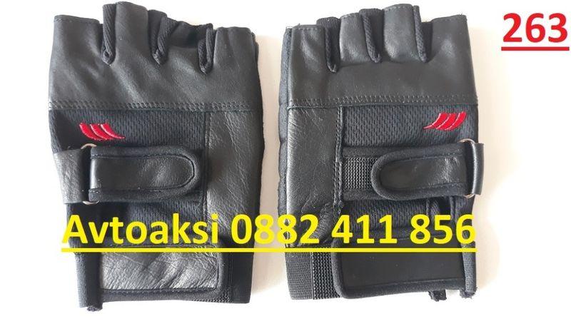 Кожени ръкавици без пръсти гр. Димитровград - image 1