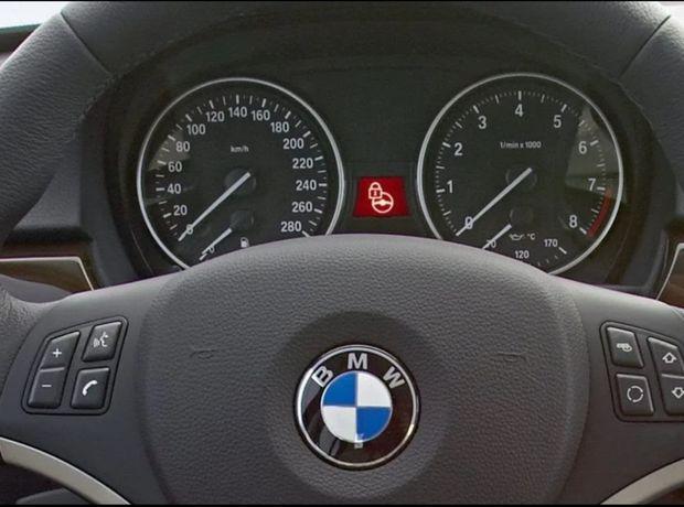 Reparatie blocator volan BMW