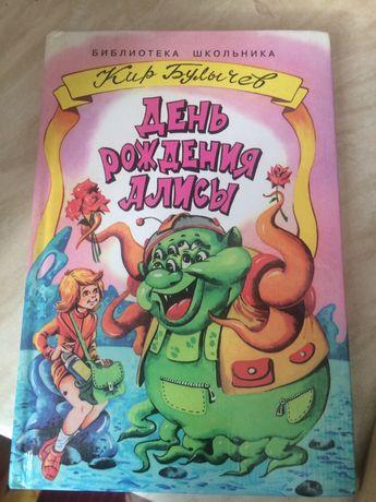 Детские книжки в отличном состоянии