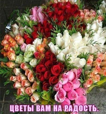Цветы от 300 тг + доставка по Алматы. Розы , Тюльпаны , Гвоздики и т д