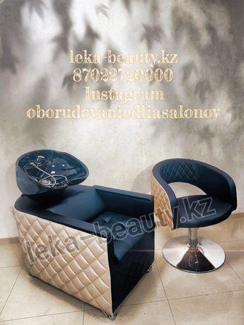Продам парикмахерскую мойку и кресло