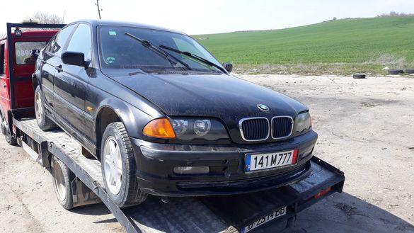 БМВ Е46 320 i BMW E46 320 i на части