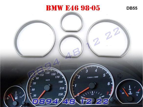 Хром Рингове Табло Километраж BMW E46 БМВ Е46 Хромирани Рингчета