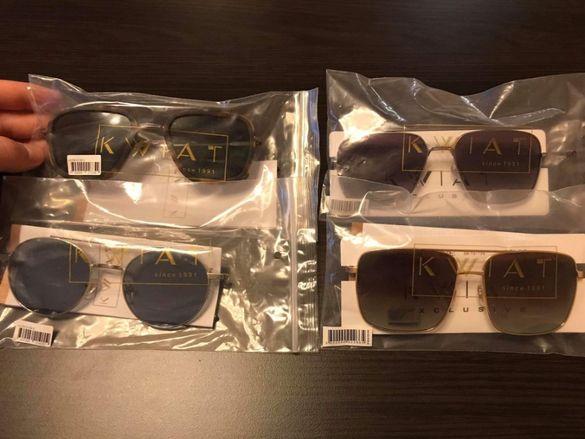 Нова цена !! Уникални слънчеви очила KWIAT Exclusive !!