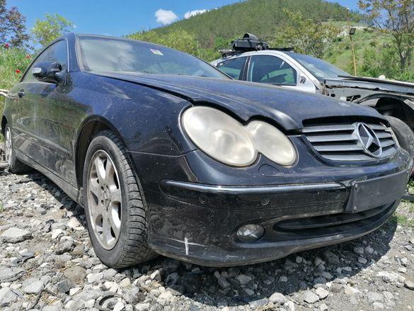 На части! Mercedes CLK270 CDI W209 elegance