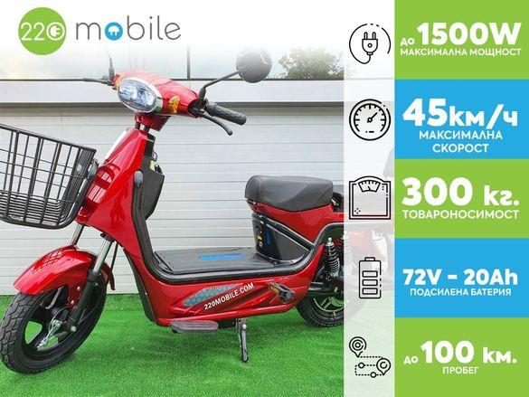 Електрически скутер-велосипед,72V,20АН,50 км.ч,100 км.пробег,300кг.тов