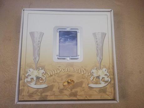 Луксозен сватбен албум + подарък изящен сувенир