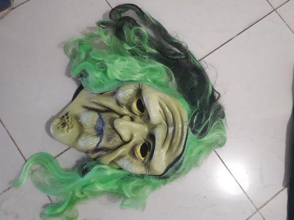 Гумена маска