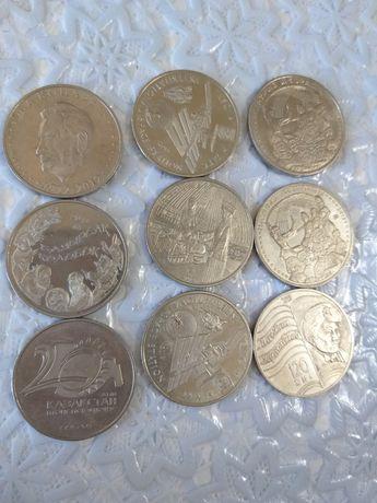 Продам монеты коллекцию